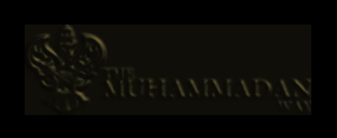 Nur Muhammad Realities Biography Islam Allah Haqiqat al Muhammadia