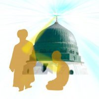 mureed and murshid to Medina, will, follow, guidance, submit, submission, coordinates
