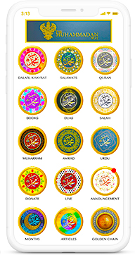 salah timing app quran app hadith app islamic duas app marriage dua finance job