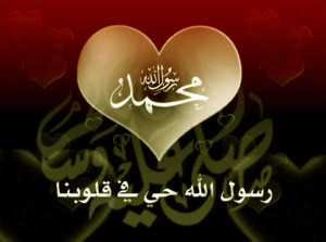 Muhammad in our hearts - hiya fi qulubna nabi 5 - qalb
