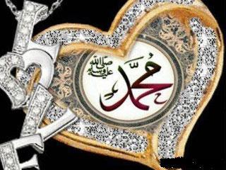 Love, Heart Muhammad saw