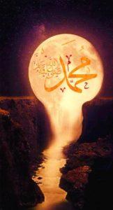 name of prophet muhammad in moon, waterfall, nur, lake, light