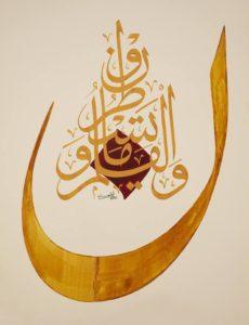 noon-wal-qalam-gold-paint