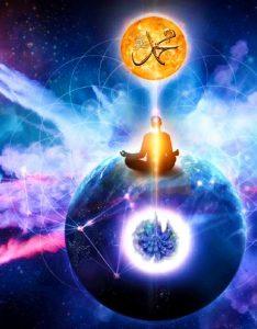 prophet sws is the treasure,treasure hidden in planet