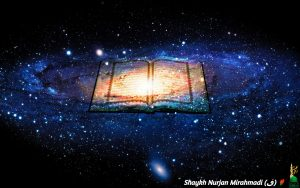 quran in the middle of galaxy,Prophet Sws is the kitab of Allah,galaxy,quran-logo