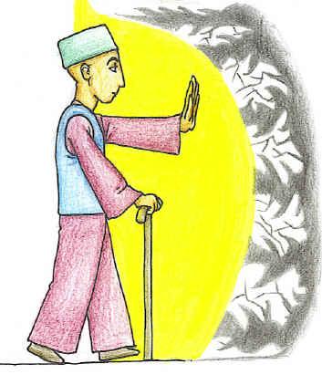 Defending Yourself Against Evilness • The Muhammadan Way
