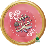 ring_wm_muhammad_biography_prophet_islam_calligraphy_00000, Prophet, RasulAllah, logo