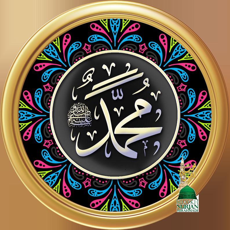ring_wm_muhammad_biography_prophet_islam_calligraphy_00002, Prophet, RasulAllah, logo
