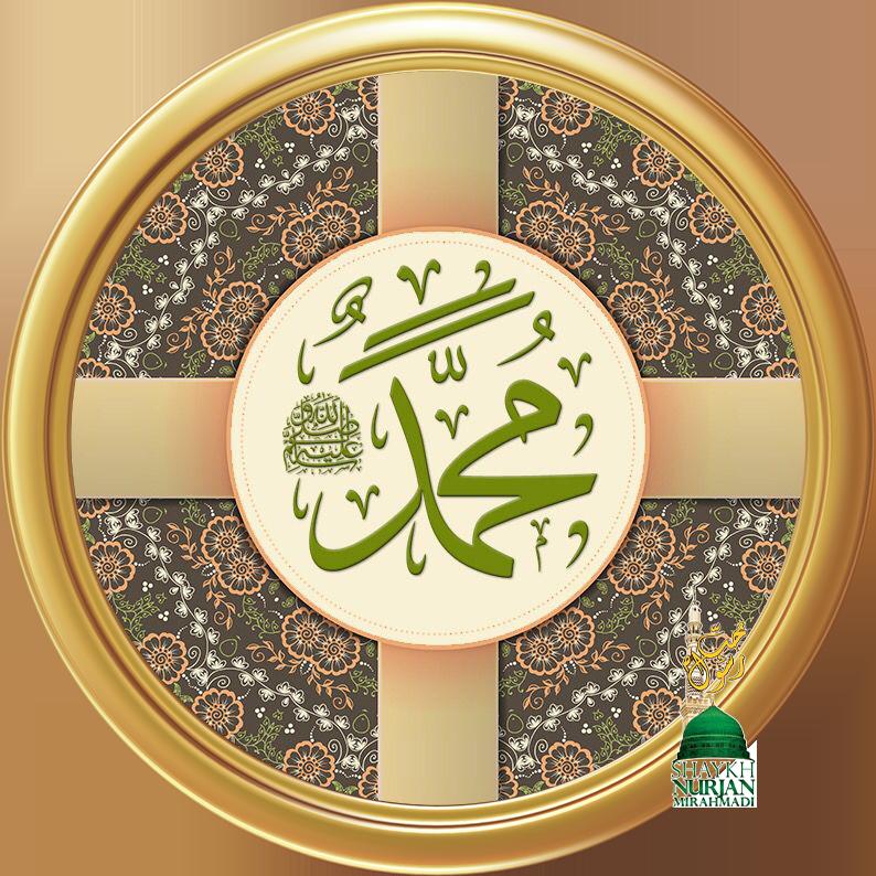 ring_wm_muhammad_biography_prophet_islam_calligraphy_00014