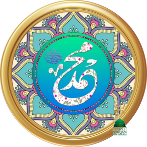 ring_wm_muhammad_biography_prophet_islam_calligraphy_00033, Muhammad