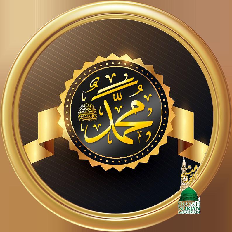 biography of prophet muhammad sufi meditaiton