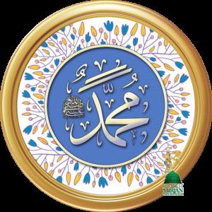 meditaiton in islam bio of prophet muhammad