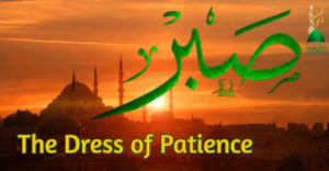 sabr dress of patience logo