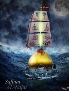 safinat-alnajat-storm-ship