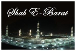 shab-e-barat-prophet-mosque-lighted-night