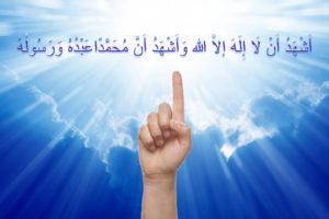 shahadah finger heavenly light beam