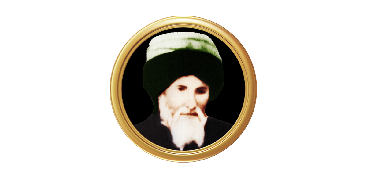 Mawlana Jamaluddin al Ghumuqi al Hussaini