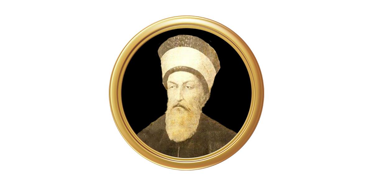 Shaykh Sughuri Naqshbandi Golden Chain Prohet Muhammad Biography