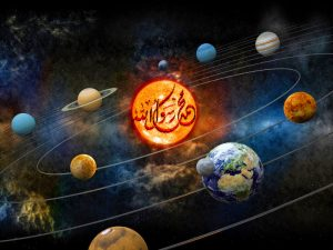 The sun of Muhamamd in the solar system, Sun of Muhammad,planets