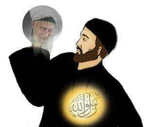 Sun in heart,Look at face, Moon MSN - sufiWhirlerrumi shaykh