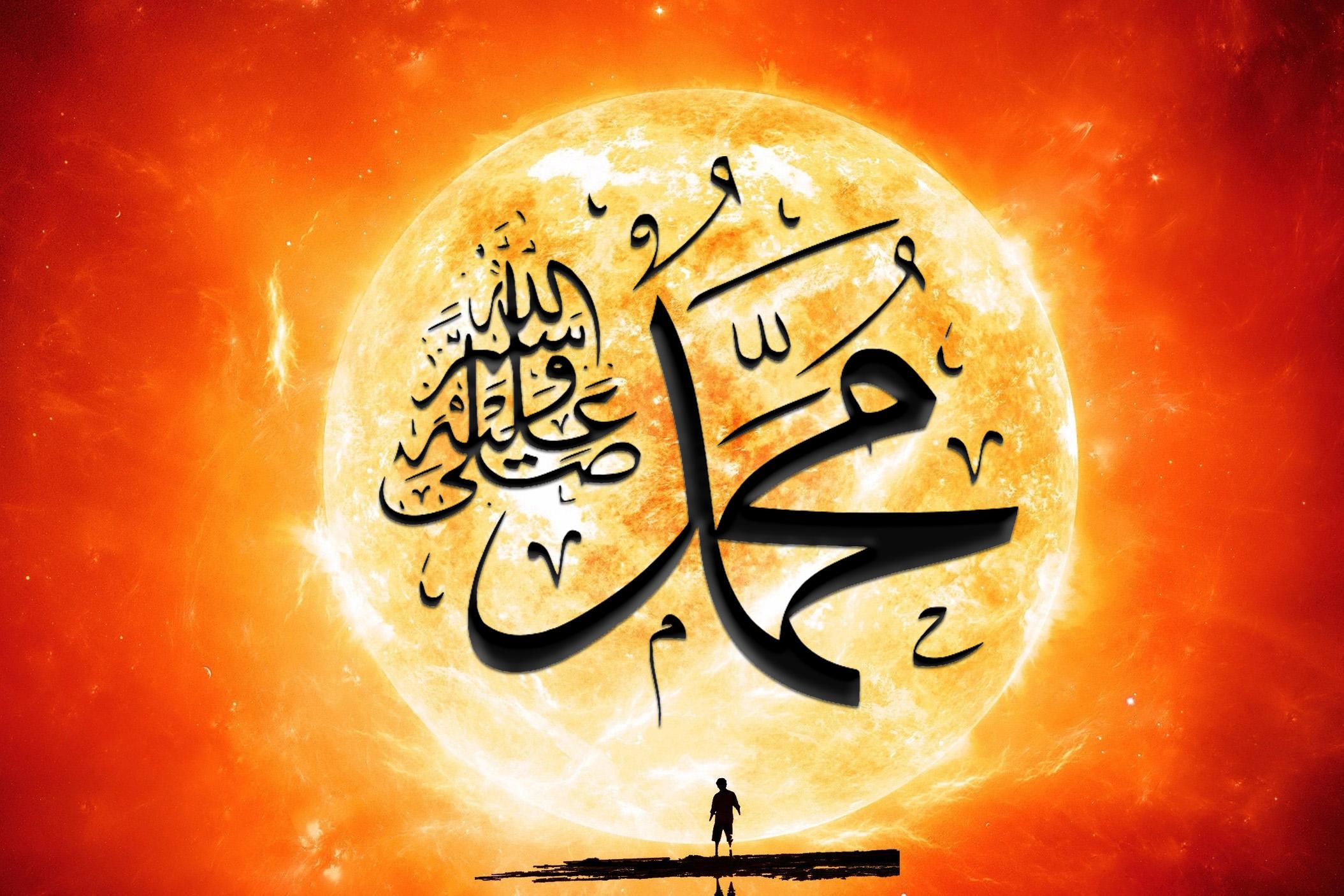 sun man Muhammad