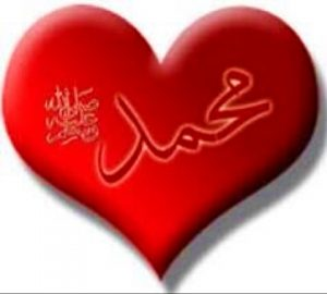 the love of Allah (AJ),prophet Muhammad sws
