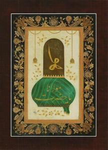 turban - HU, Ya Hazrat Mawlana - calig