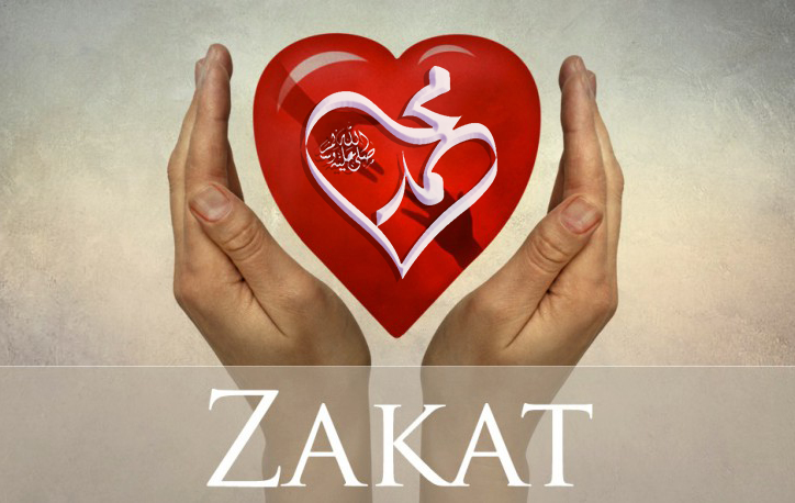 zakat hands around heart Prophet Muhammad (s)